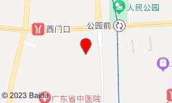 广州琪娜丝足馆