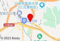 广州微八酒店(梓元岗分店)电子地图