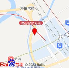 广州南站中铁宾馆位置图