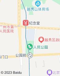 广州市朔康医疗科技有限公司