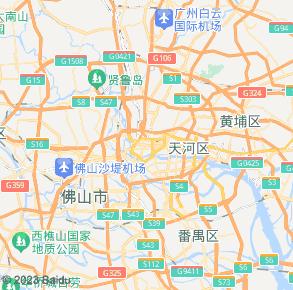 宜家乐(彩虹商行)