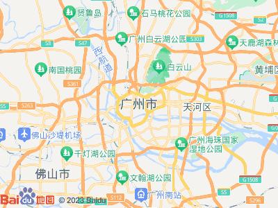 广东省公共资源交易平台