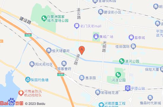 平顶山海悦汤泉地图