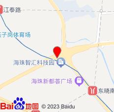 广州中大金都大酒店(琶洲店)位置图
