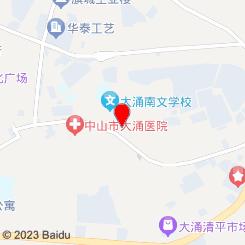 顺德四海饭店