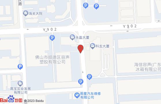 顺德容桂永盈大厦