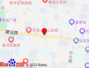 平顶山饭店地图高清图片