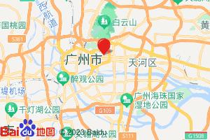 广州天气预报