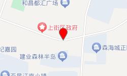 乐谷KTV(上街店)