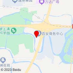广州悦丝阁按摩会所