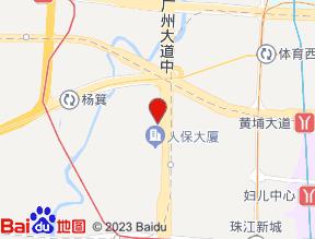 莫泰168(珠江新城广州大道五羊邨地铁站店)地图