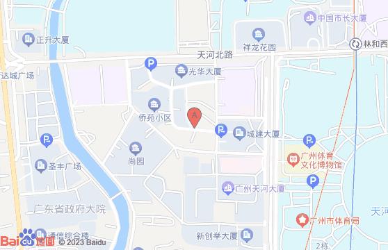 2020年广州大数据培训开课