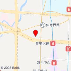 广州夜总会