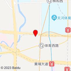 广州丝世界丝袜会所
