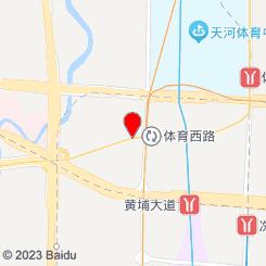 美心广州丝足会所(广州丝袜会所)