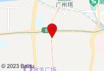 广州珠影花园宾馆电子地图