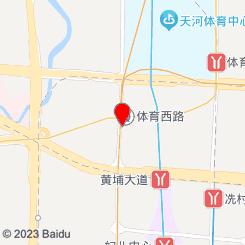 广州丝密时光丝袜会所