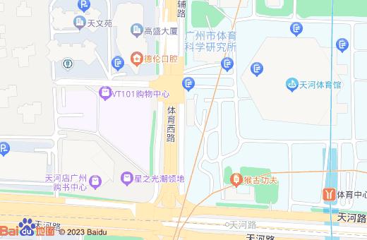 广州律师在线网联系方式