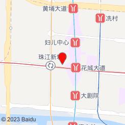 广州南调高端丝袜上门spa