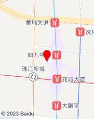 无限极(李锦记健康产品集团)