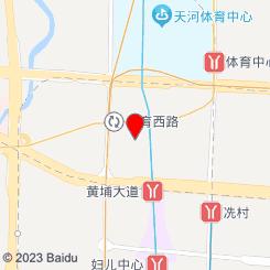 广州丝袜会所(广州男士SPA养生丝袜会所)