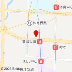 广州养生会所