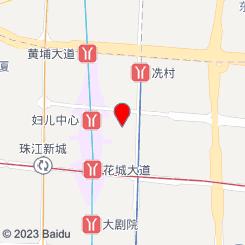 广州爱丝阁丝足会所(广州丝袜按摩会所)