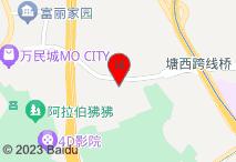 广州天喜大酒店电子地图