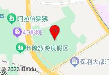 广州长隆酒店电子地图