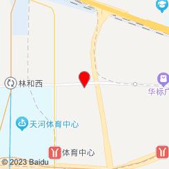 广州only丝足会馆