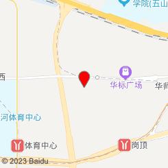 广州LIGUISI丝袜会所