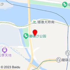 广州雅尊丝足会所