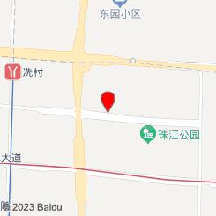 沐喜·日式馆