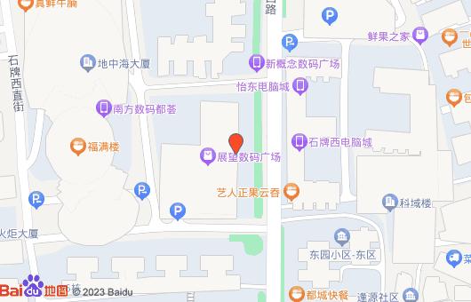 广州添音数码科技有限公司