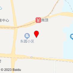 广州Miss丝足spa