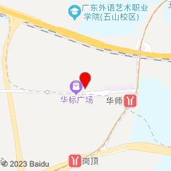 广州雅尊丝足spa