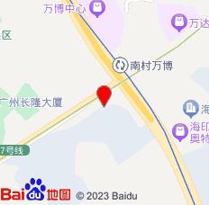 广州长隆儿童主题酒店式公寓位置图