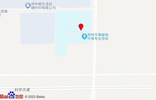 郑州创新学校