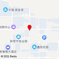 御景湾足浴(平安路店)