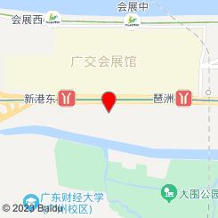 广州尚品丝袜会所