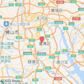 叶客((市桥百佳广场店))