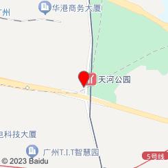 广州only高端私人会馆
