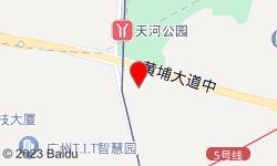 广州Silkfoot会所