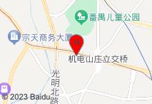 广州慕色酒店电子地图