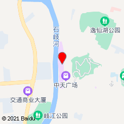 稻香海鲜火锅酒家(中山分店)