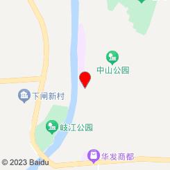 中山圈子艺术酒店