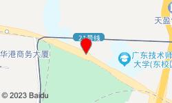 广州丝恋丝足会所