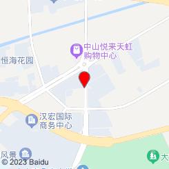 恒大影城(岐关路店)