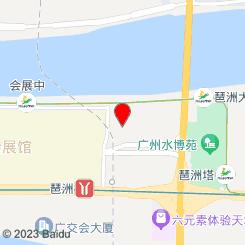 永利spa皇宫