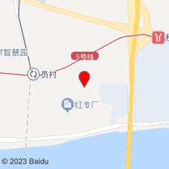 广州A尤物丝袜会所